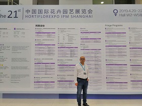 Our team visited IPM Shanghai during Apr.20 to Apr.22